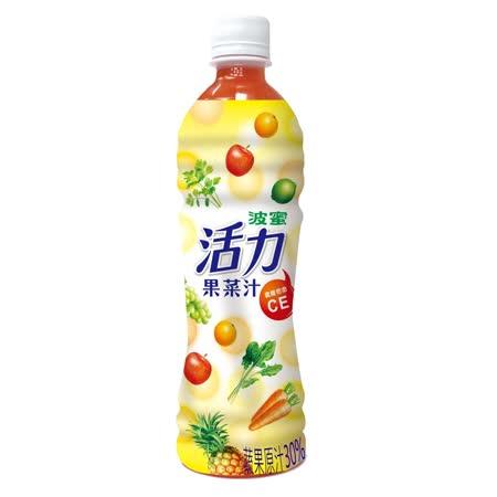 【波蜜】 活力果菜汁500gX24瓶