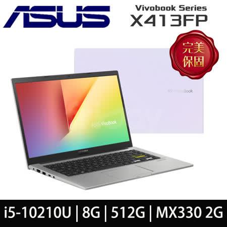 華碩VivoBook/10代I5 8G/512G/MX330獨顯筆電