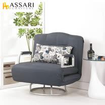 ASSARI-奈登可拆洗沙發床