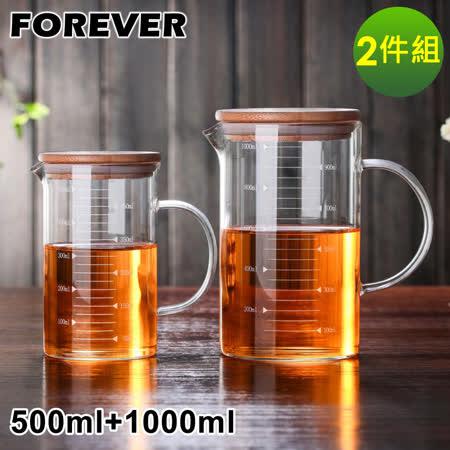日本FOREVER 竹蓋耐熱烘焙量杯套組