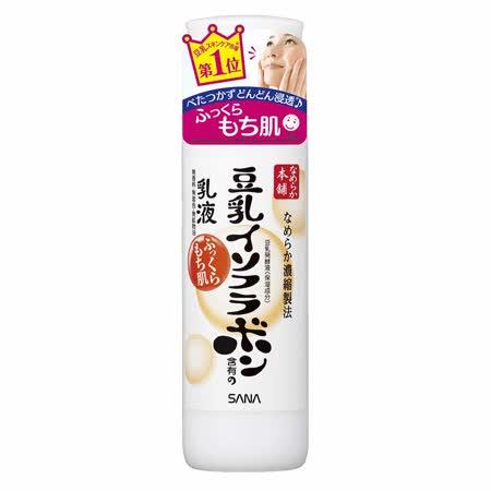 日本SANA  豆乳美肌乳液150ml3入