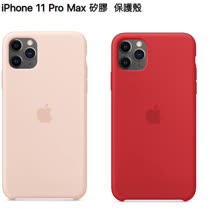Apple iPhone 11 Pro MAX 原廠矽膠護套