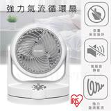 [公司貨] 日本 IRIS PCF-HD15 空氣循環扇 對流扇 低分貝 立扇 桌扇 電風扇