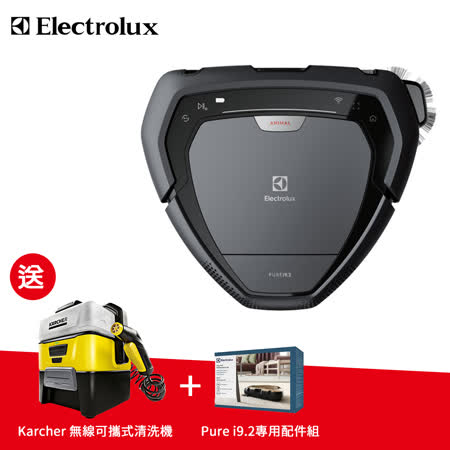 Electrolux PURE i9.2 型動機器人PI92-6SGM