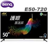 BenQ明基 50吋 4K HDR護眼Android連網液晶顯示器(E50-720)