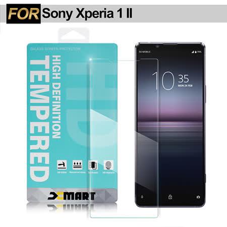 Xperia 1 II 2.5D 9H 鋼化玻璃貼 非滿版