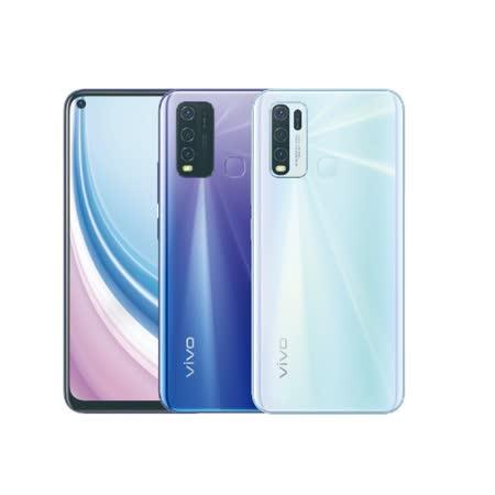 VIVO Y50 6G/128G 6.53吋手機