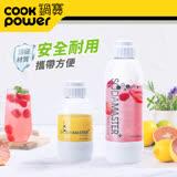 【鍋寶SODAMASTER+】萬用氣泡水機專用水瓶2入組(500CC+1000CC)