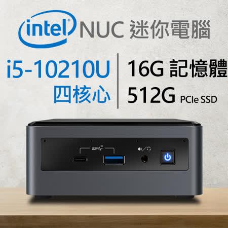 Intel NUC迷你電腦 i5四核/16G/512G SSD