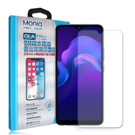 MONIA vivo Y15 2020 9H鋼化玻璃膜
