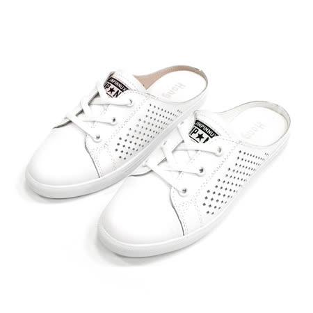 Hong Wa 洞洞牛皮拖鞋造型小白鞋