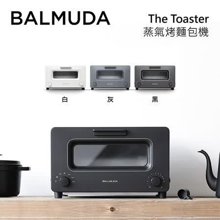 百慕達 The Toaster 蒸氣烤麵包機 BTT-K01J