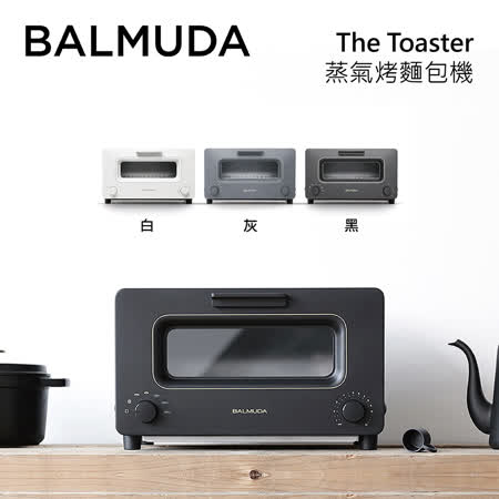 百慕達 The Toaster 蒸氣烤麵包機