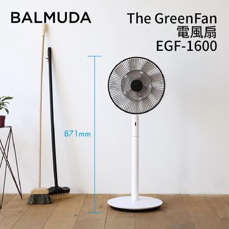 BALMUDA 百慕達  電風扇 EGF-1600