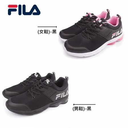 FILA 男女 J905T輕量慢跑鞋(任選)