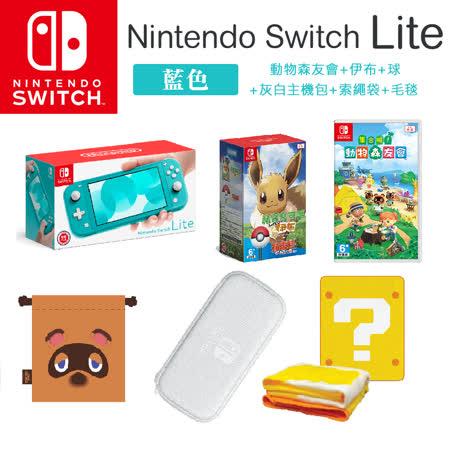 Switch Lite+森友會 +伊布球組+主機包