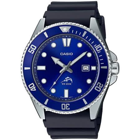 CASIO卡西歐 槍魚系列黑水鬼造型防水200米手錶