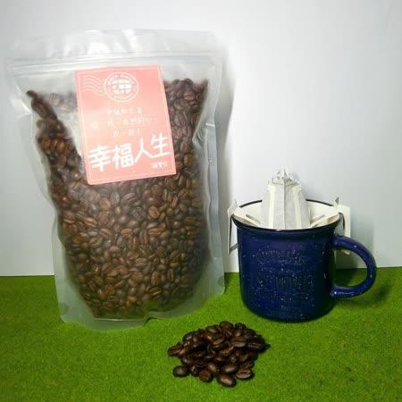 【滴樂食 Delicious】幸福人生咖啡豆(中深焙)