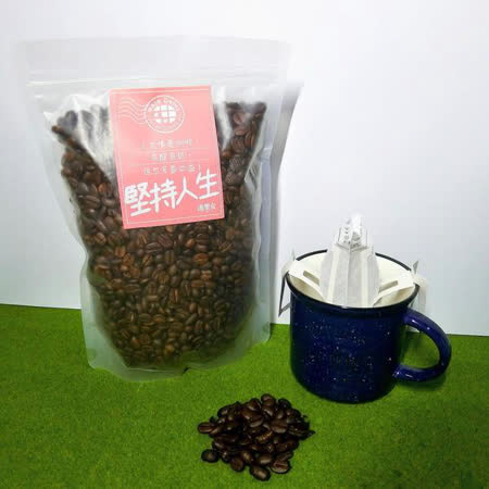 【滴樂食 Delicious】堅持人生咖啡豆(深焙)