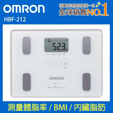 OMRON歐姆龍 體重體脂計 HBF-212