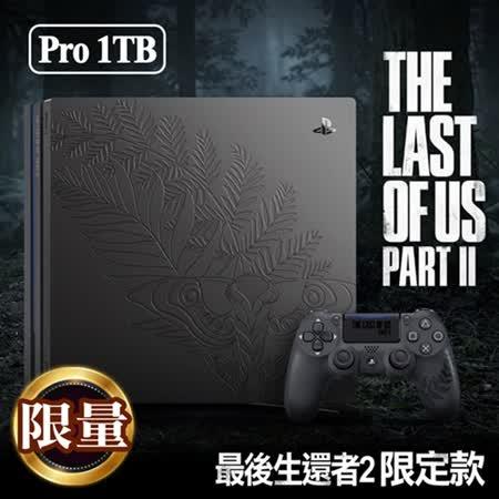 PS4 Pro 1TB 最後生還者二部曲限定款同捆組