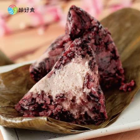 珍好食 椰香芋頭紫米粽 (6入組)