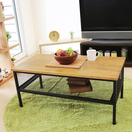 復古網片 實木客廳桌