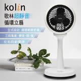 Kolin 歌林 9吋超靜音循環擺頭立扇 KFC-MN998S