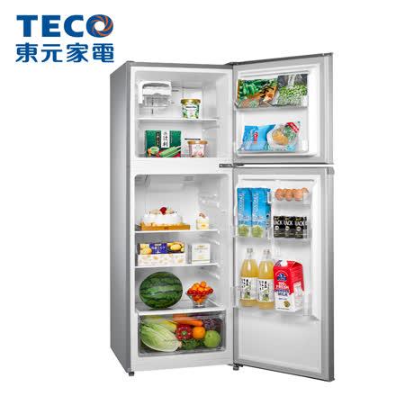 【TECO 東元】222公升 經典定頻雙門冰箱(R2302N)