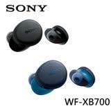 SONY WF-XB700 重低音真無線藍芽耳機