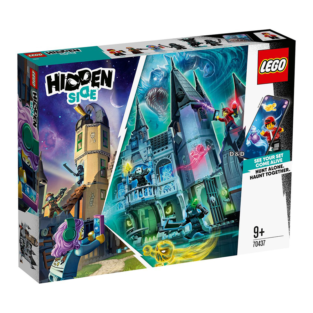 樂高積木 LEGO《 LT70437 》Hidden Side 系列 - 神秘幽暗城堡