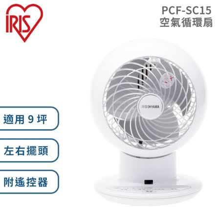 IRIS 空氣循環扇  PCF-SC15