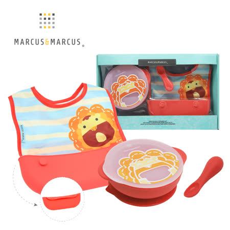 MARCUS&MARCUS 嬰幼自主用餐學習禮盒