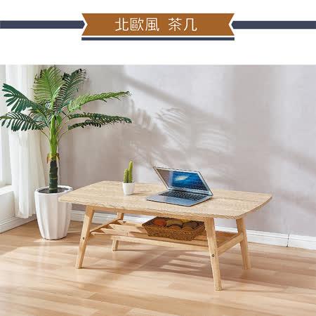 IHouse 北歐風橡木茶几(3尺)