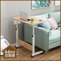 【ikloo】可升降式大面板工作桌