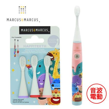 MARCUS&MARCUS 音波電動牙刷+刷頭3入