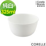 (任選)【美國康寧 CORELLE】純白325ml中式飯碗