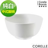 (任選)【美國康寧 CORELLE】純白中式飯碗