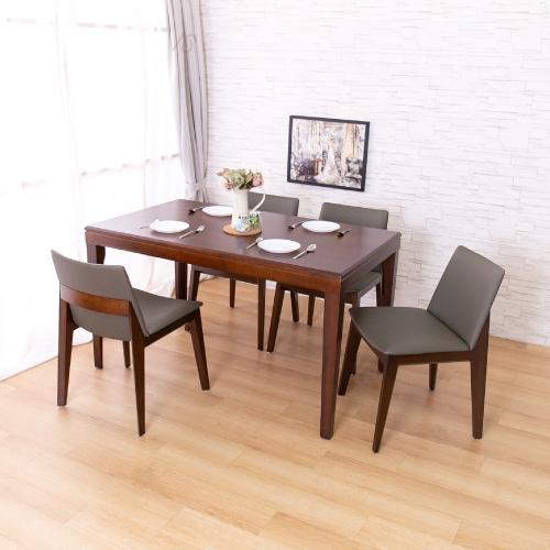 AS-凱撒實木餐桌與柏格胡桃皮面實木餐椅(一桌四椅組合)