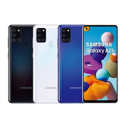 三星 Galaxy A21s 6.5 吋 4G/64G