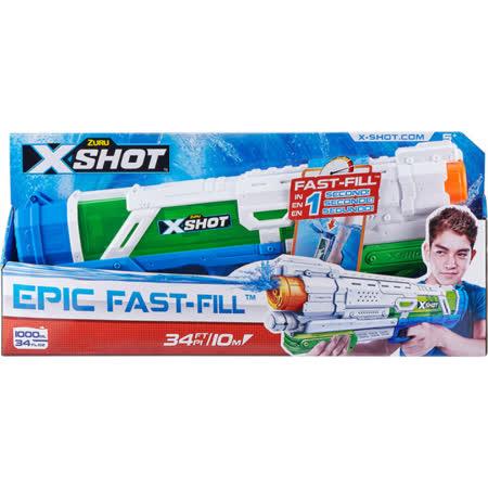 XSHOT水槍 大型快充水槍