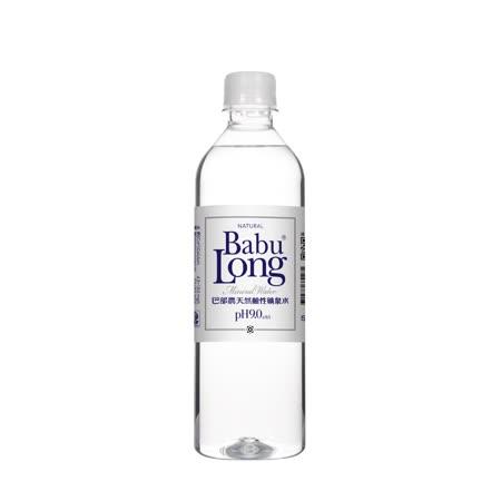 巴部農 鹼性礦泉水(24入/箱)