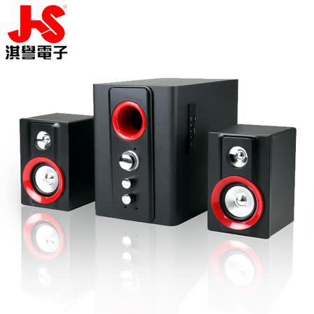 JS 淇譽電子2.1聲道 全木質藍牙喇叭