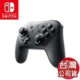 任天堂 Switch Pro控制器 贈類比搖桿保護套-顏色隨機