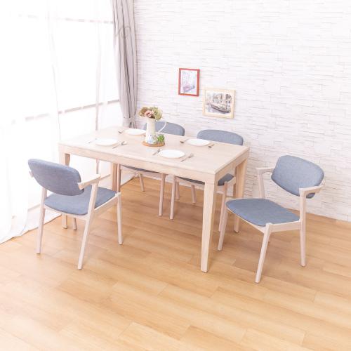 AS-克萊兒全實木洗白色餐桌+莫爾實木餐椅(一桌四椅組合)
