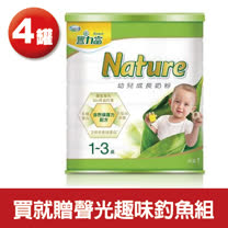 《好康加碼送》豐力富NATURE1-3歲幼兒奶粉1500Gx4