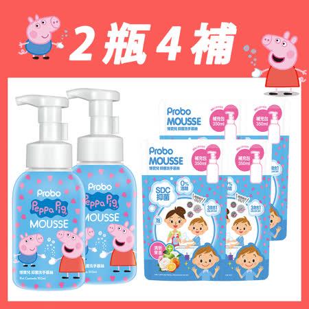 【快潔適】博寶兒 抑菌洗手慕絲2瓶+4包