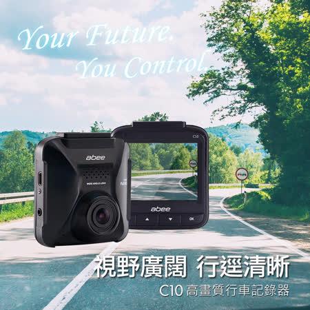 【abee 快譯通】C10 高畫質行車記錄器