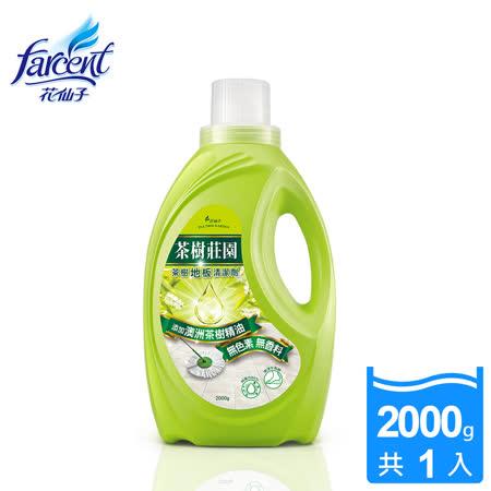 茶樹莊園茶樹地板 清潔劑2000g