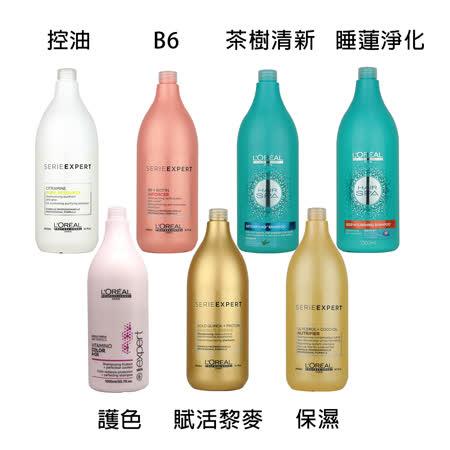 LOREAL 絲漾博系列洗髮精1.5L